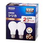 (まとめ)ヤザワ 長寿命シリカ電球 60W形E26口金 LW100V60WWL2P 1セット(24個:2個×12パック)【×3セット】