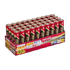 (まとめ)マクセル アルカリ乾電池 ボルテージ単4形 業務用パック LR03(T) 40P TR 1セット(200本:40本×5箱)【×3セット】 - 拡大画像
