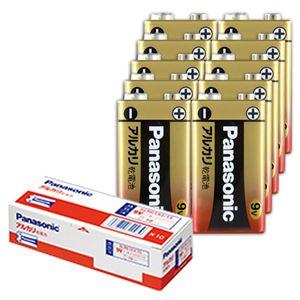 (まとめ)パナソニック アルカリ乾電池 9V形6LR61XJ/1S 1セット(10本)【×3セット】 - 拡大画像