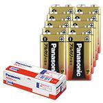 (まとめ)パナソニック アルカリ乾電池 9V形6LR61XJ/1S 1セット(10本)【×3セット】