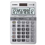 (まとめ)カシオ 本格実務電卓日数&時間計算 12桁 JS-20DB-N 1台【×3セット】