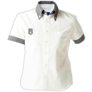 (まとめ) セロリー 半袖シャツ(ユニセックス) LLサイズ ホワイト S-63408-LL 1枚  【×5セット】 - 拡大画像