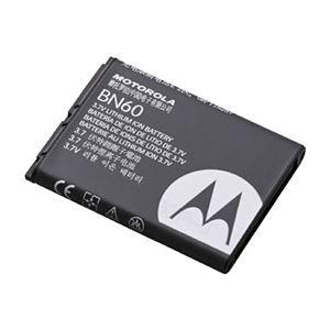 (まとめ) 八重洲無線 スタンダードリチウムイオン充電池 BN60 1個 【×5セット】 - 拡大画像