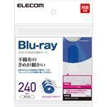 (まとめ) エレコムBlu-ray・CD・DVD対応不織布ケース タイトルカード付 両面収納(240枚収納) ホワイト CCD-NIWB240WH1パック(120枚) 【×5セット】