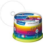 (まとめ) バーベイタム データ用CD-R 700MB ホワイトワイドプリンターブル スピンドルケース SR80SP50V1 1パック(50枚)  【×5セット】