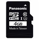 (まとめ) パナソニック microSDHC UHS-Iカード 4GB Class10 RP-SMGA04GJK(1枚)  【×5セット】