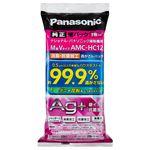 (まとめ) パナソニック消臭・抗菌加工「逃がさんパック」 M型Vタイプ AMC-HC12 1パック(3枚) 【×5セット】