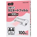 (まとめ) TANOSEE ラミネートフィルム A4 マットタイプ(片面つや消し) 100μ 1パック(100枚)  【×5セット】