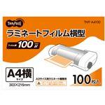 (まとめ) TANOSEE ラミネートフィルム A4 ヨコ型 グロスタイプ(つや有り) 100μ 1パック(100枚)  【×5セット】