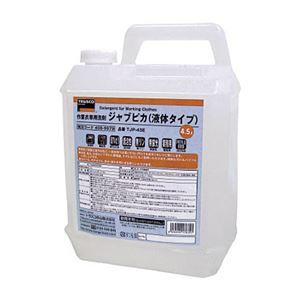 (まとめ) TRUSCO作業衣専用洗剤ジャブピカ(液体タイプ) TJP-45E 1本 【×5セット】 - 拡大画像