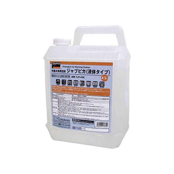 (まとめ) TRUSCO作業衣専用洗剤ジャブピカ(液体タイプ) TJP-45E 1本 【×5セット】