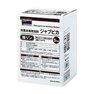 (まとめ) TRUSCO ジャブピカ無リン作業衣用粉末洗剤 5kg TJP-5 1個 【×5セット】 - 拡大画像