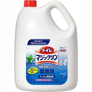 (まとめ) 花王 トイレマジックリン 消臭・洗浄スプレー ミントの香り 業務用 4.5L 1本  【×5セット】