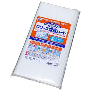 (まとめ) 花王 Kaoグリース吸着シート カットタイプ 1パック(5枚)  【×5セット】