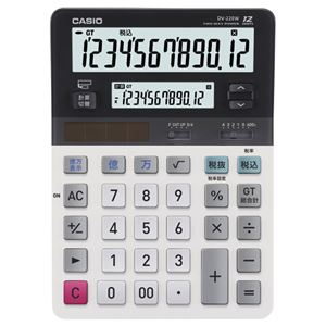 (まとめ) カシオ CASIO ツイン液晶電卓 ミエ2くん 12桁+12桁 デスクタイプ DV-220W-N 1台  【×5セット】 - 拡大画像