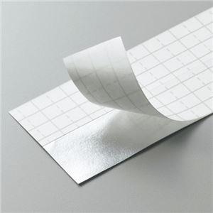 (まとめ) TANOSEE 製本テープ 契約書割印用 35mm×297mm ホワイト 1セット(100枚:50枚×2パック)  【×5セット】