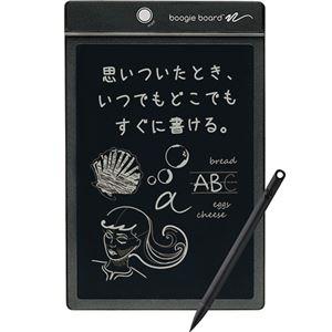 (まとめ) キングジム 電子メモパッド ブギーボード黒 BB-1GX 1台 【×5セット】