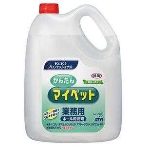 (まとめ) 花王 かんたんマイペット 業務用 4.5L 1本  【×5セット】