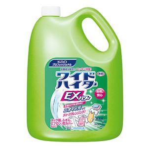 (まとめ) 花王 ワイドハイターEXパワー 業務用 4.5L 1本  【×5セット】