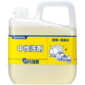 (まとめ) サラヤ ヤシノミ洗剤 業務用 5kg 1本  【×5セット】