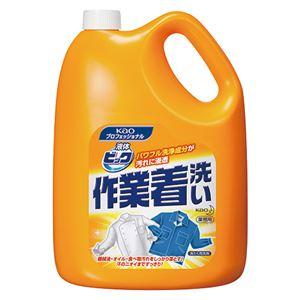 (まとめ) 花王 液体ビック 作業着洗い 業務用 4.5kg 1本  【×5セット】