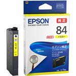 (まとめ) エプソン インクカートリッジ イエロー大容量 ICY84 1個  【×5セット】