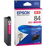 (まとめ) エプソン インクカートリッジ マゼンタ大容量 ICM84 1個  【×5セット】