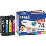 (まとめ) エプソン EPSON インクカートリッジ 4色パック IC4CL74 1箱(4個:各色1個)  【×5セット】