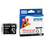 (まとめ) エプソン EPSON 大容量インクカートリッジ ブラック ICBK61 1個  【×5セット】