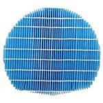 (まとめ) シャープ 加湿空気清浄機 加湿フィルターFZ-E100MF 1個 【×5セット】
