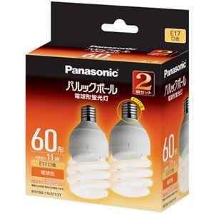 (まとめ) パナソニック パルックボール D形 60W形 E17 電球色 EFD15EL11EE172T 1パック(2個)  【×5セット】 - 拡大画像