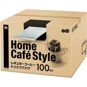 TANOSEE Home Cafe Style ドリップパック 6.5g 100袋入 【×10セット】 - 拡大画像