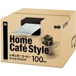 TANOSEE Home Cafe Style ドリップパック 6.5g 100袋入 【×10セット】