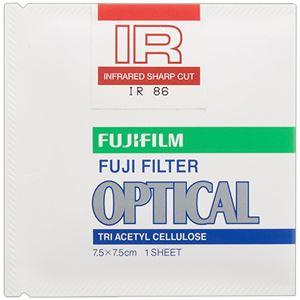 (まとめ) 富士フイルム光吸収・赤外線透過フィルター 86号 75×75mm IR 86 7.5 X 1 1枚 【×10セット】 - 拡大画像
