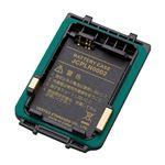 (まとめ) 八重洲無線 スタンダードリチウムイオン充電池用ケース JCPLN0002 1個 【×10セット】