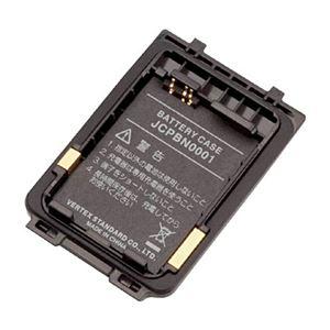 (まとめ) 八重洲無線 スタンダードリチウムイオン充電池用ケース JCPBN0001 1個 【×10セット】 - 拡大画像
