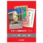 (まとめ) キヤノン 写真はがき・マットMH-101 郵便番号枠有 8084B001 1冊(100枚)  【×10セット】
