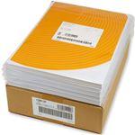 (まとめ) 東洋印刷 ナナワード シートカットラベル マルチタイプ NEC対応 A4 18面 70×42.3mm 上下余白付 NEB210 1箱(500シート:100シート×5冊)  【×10セット】