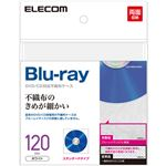 (まとめ) エレコムBlu-ray・CD・DVD対応不織布ケース スタンダード 両面収納(120枚収納) ホワイト CCD-NWB120WH1パック(60枚) 【×10セット】