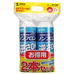 (まとめ) サンワサプライエアダスター(逆さOKエコタイプ) 350ml CD-31SET 1パック(2本) 【×10セット】