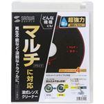 (まとめ) サンワサプライマルチレンズクリーナー(湿式) CD-MDW 1個 【×10セット】
