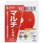 (まとめ) サンワサプライマルチレンズクリーナー(乾式) CD-MDD 1個 【×10セット】