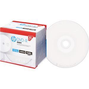 (まとめ) HP 録画用DVD-R 120分1-16倍速 ホワイトワイドプリンタブル 5mmスリムケース DR120CHPW20A 1パック(20枚)  【×10セット】 - 拡大画像