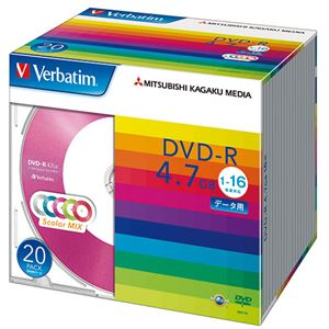 (まとめ) バーベイタム データ用DVD-R4.7GB 1-16倍速 5色カラーMIX 5mmスリムケース DHR47JM20V11パック(20枚:各色4枚)  【×10セット】 - 拡大画像