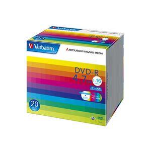 (まとめ) バーベイタム データ用DVD-R 4.7GB ワイドプリンターブル 5mmスリムケース DHR47JP20V1 1パック(20枚)  【×10セット】 - 拡大画像
