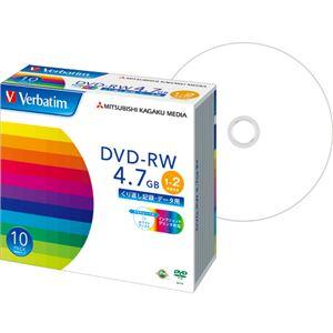 (まとめ) バーベイタム データ用DVD-RW4.7GB 2倍速 ワイドプリンタブル 5mmスリムケース DHW47NP10V1 1パック(10枚)  【×10セット】 - 拡大画像