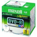(まとめ) マクセル データ用DVD-R 4.7GBワイドプリンタブル 5mmスリムケース DR47WPD.S1P20S A 1パック(20枚)  【×10セット】