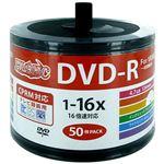 (まとめ) ハイディスク 録画用DVD-R 120分1-16倍速 ホワイトワイドプリンタブル 詰替え用 HDDR12JCP50SB2 1パック(50枚)  【×10セット】