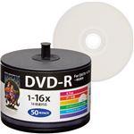 (まとめ) ハイディスク データ用DVD-R4.7GB 1-16倍速 ホワイトワイドプリンタブル 詰め替え用 HDDR47JNP50SB21パック(50枚)  【×10セット】
