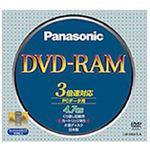 (まとめ) パナソニック データ用DVD-RAM(カートリッジタイプ) TYPE4 4.7GB 2-3倍速 LM-HB47LA(1枚)  【×10セット】